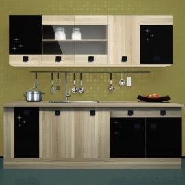 Bucătăria Ara